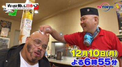 死神チャーハンが食べれる京都の激辛商店街とは?【YOUは何しに日本へ?】