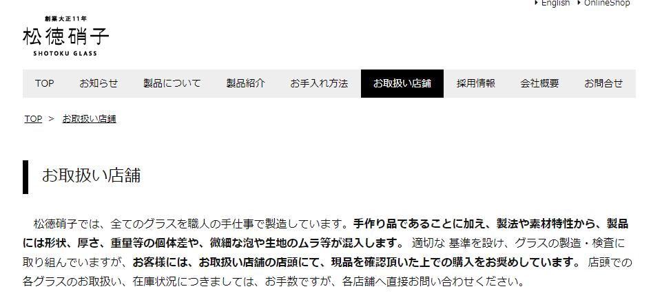 WEBページイメージ